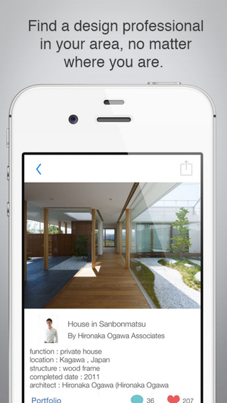 Top-Home-Decorating-Apps-Homestyler-Interior-Design-1