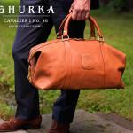 Ghurka Love – For Him – Valentine's Day Gifts for Men